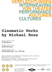 Cinematic Works by Michael Roes, part 2