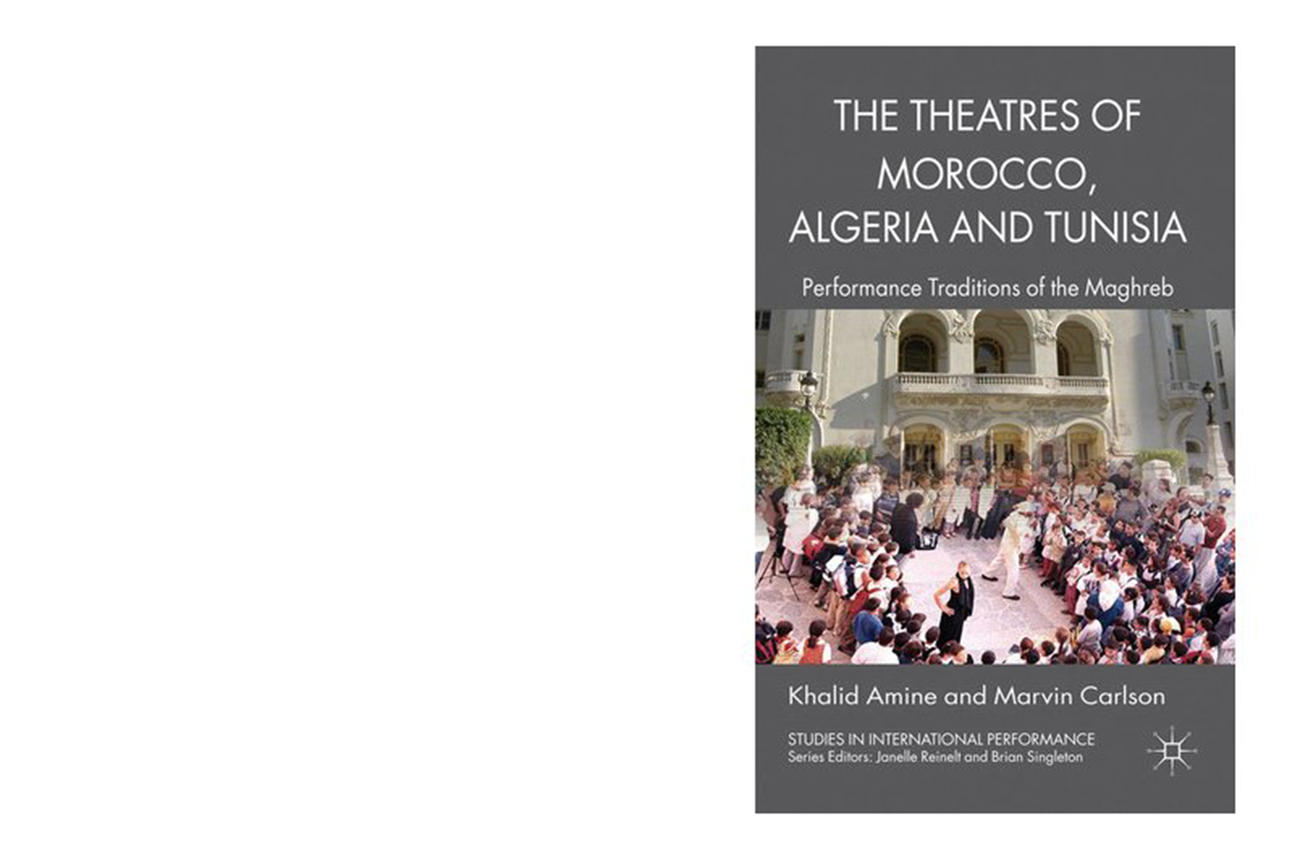 Theatres of Morocco