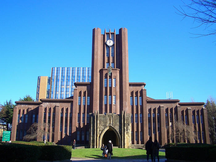 The University of Tokyo © Michael Vito (flickr.com)