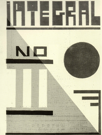 "Cover ""Integral"" (1925, Nr. 3)"